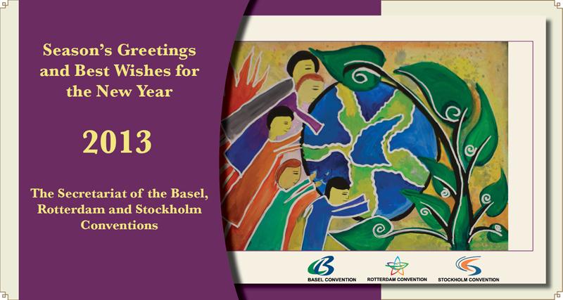 sample greetings for 2013.
