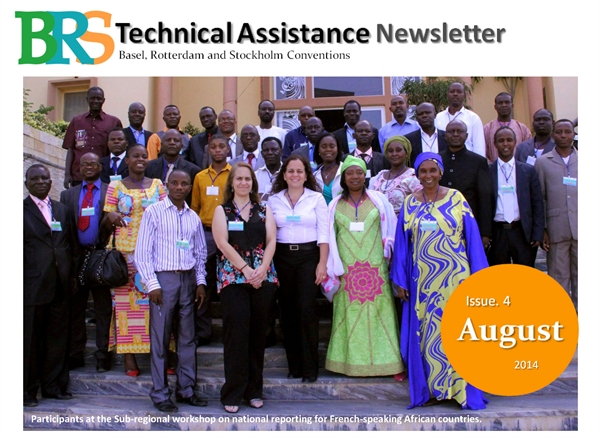 The August issue of the BRS Technical Assistance Newsletter is now available