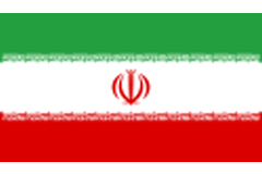 Congratulations to Iran for 25 years of implementing the Basel Convention