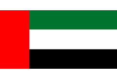 Congratulations to United Arab Emirates: 25 years of implementing the Basel Convention